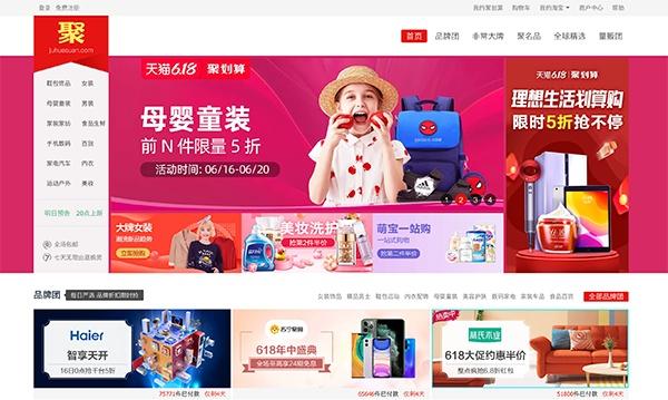 Cách mua hàng sale Trung Quốc 5
