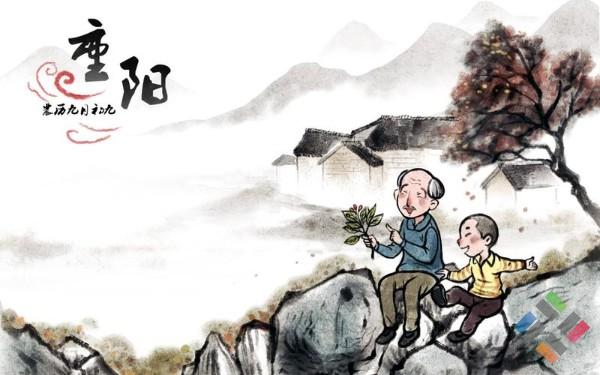 Các ngày lễ của Trung Quốc trong năm - Hình 4