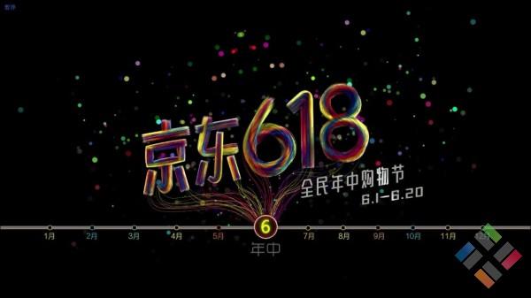 Các ngày lễ của Trung Quốc trong năm - Hình 8