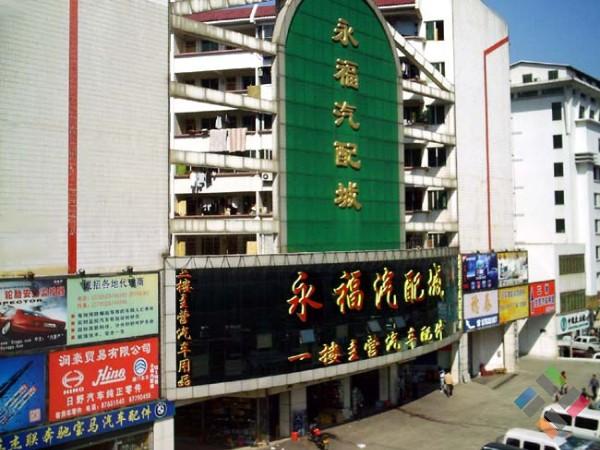 Chợ đồ chơi ô tô tại Trung Quốc - Hình 2