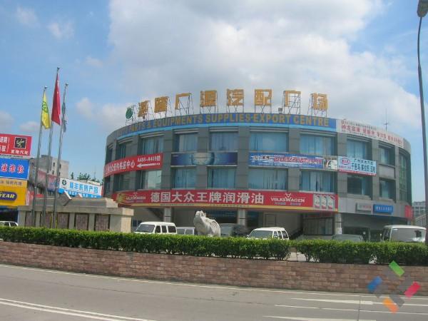 Chợ đồ chơi ô tô tại Trung Quốc - Hình 3