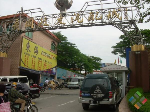 Chợ đồ chơi ô tô tại Trung Quốc - Hình 4