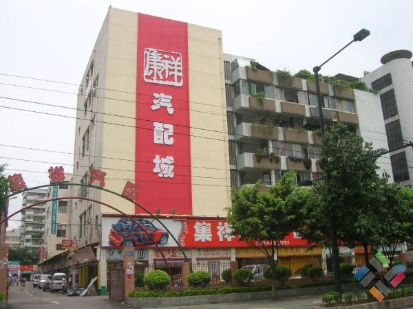 Chợ đồ chơi ô tô tại Trung Quốc - Hình 5