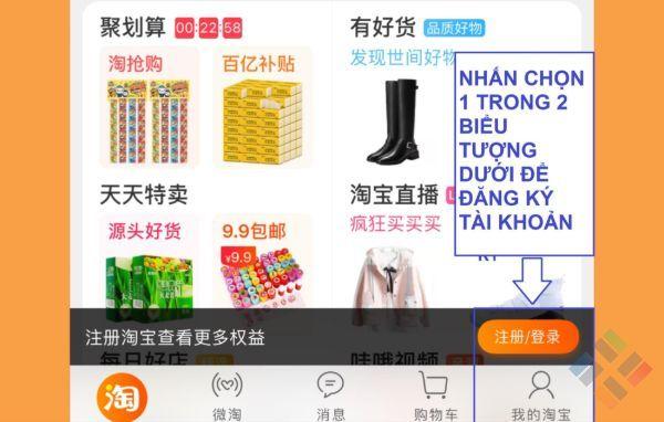 Đăng kí tài khoản trên Taobao