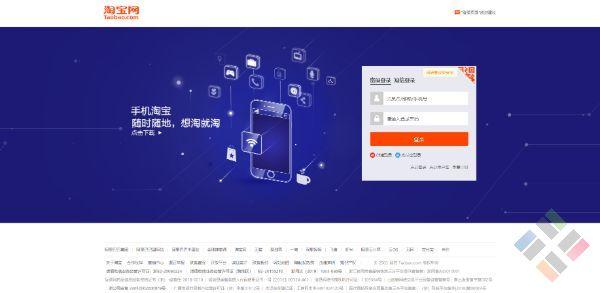 Đăng kí tài khoản Taobao