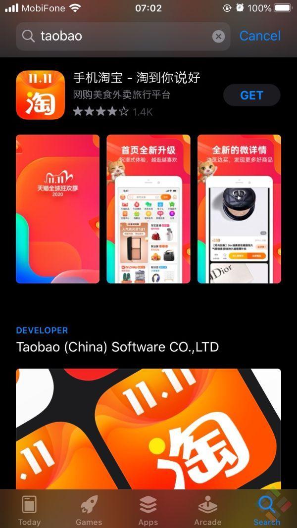 App Taobao trên điện thoại