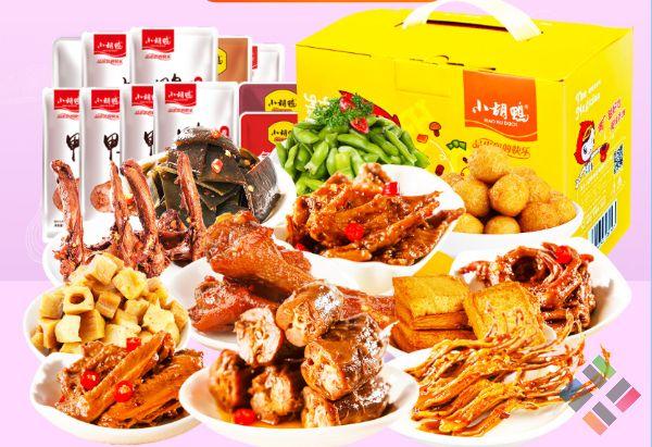 Đồ ăn vặt nội địa Trung Quốc - Hình 2
