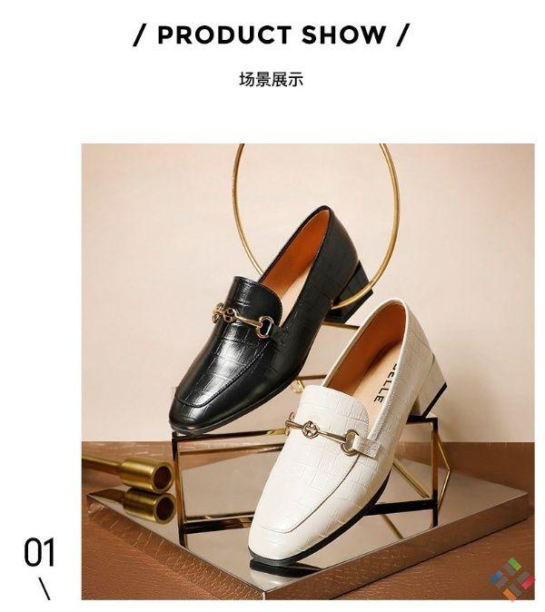 Giày lười Trung Quốc - Hình 2