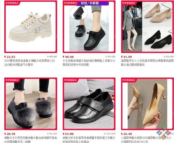 Giày lười Trung Quốc - Hình 4