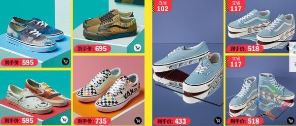 Giày Vans chính hãng trên trang Tmall