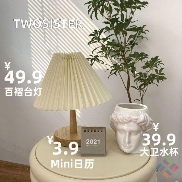Hình đèn trang trí nội thất kiểu cổ