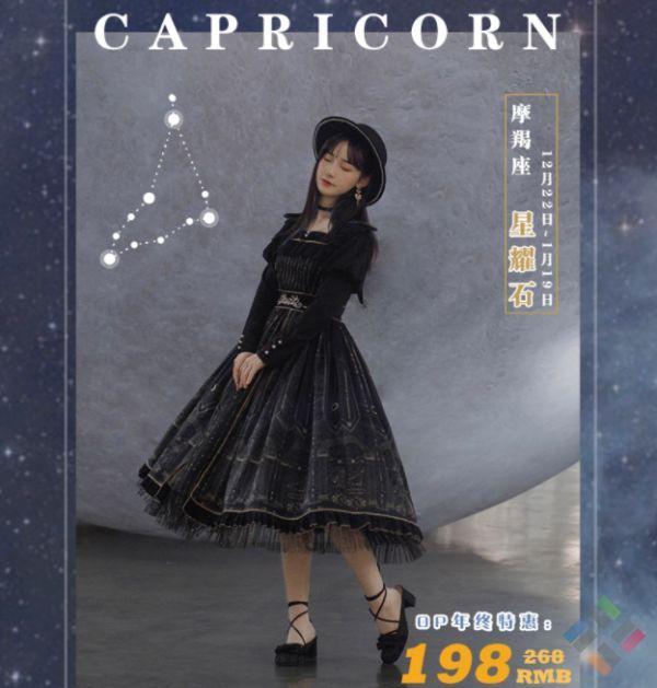 Trang phục thiết kế riêng cho cung hoàng Thiên Yết