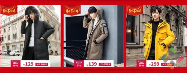 Mua áo khoác Quảng Châu - Hình 6