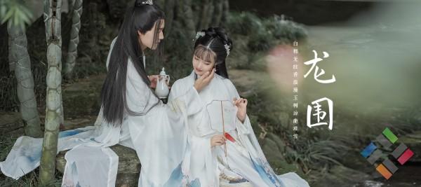 Mua quần áo cổ trang Trung Quốc - Hình 1