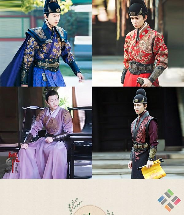 Mua quần áo cổ trang Trung Quốc - Hình 5