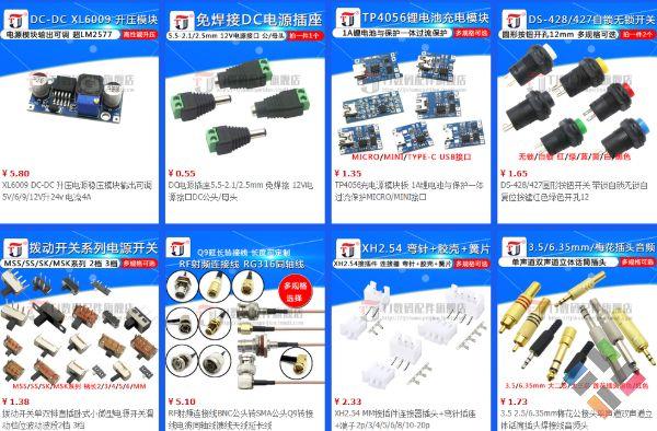 Nhập linh kiện điện tử Trung Quốc - Hình 4