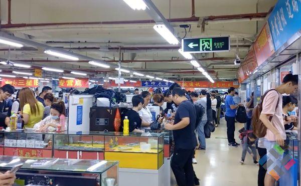 Mua hàng nội địa Trung Quốc ở đâu tốt? 2