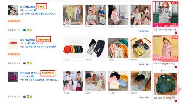 Hướng dẫn tìm sản phẩm theo độ uy tín trên Taobao