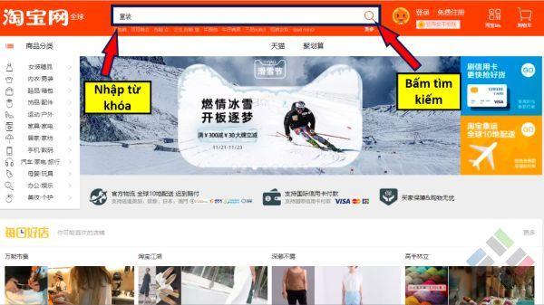 Hướng dẫn nhập từ  khóa tiếng Trung vào thanh tìm kiếm