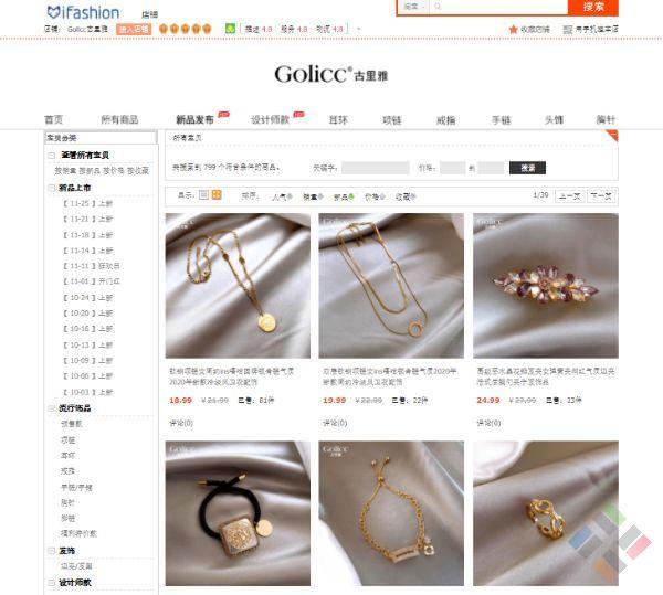 Shop Taobao hàng phụ kiện với 5 vương miện vàng