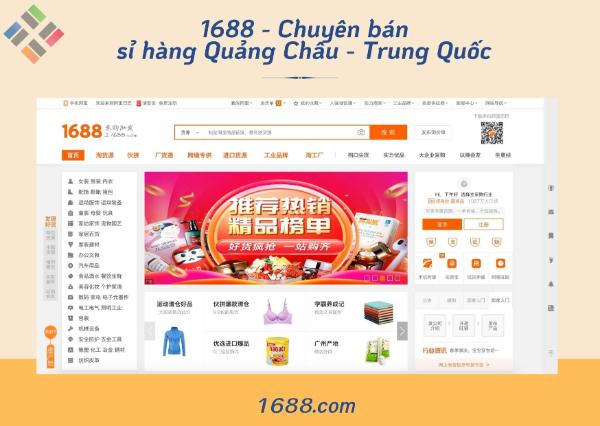 Các trang web order hàng Trung Quốc 11