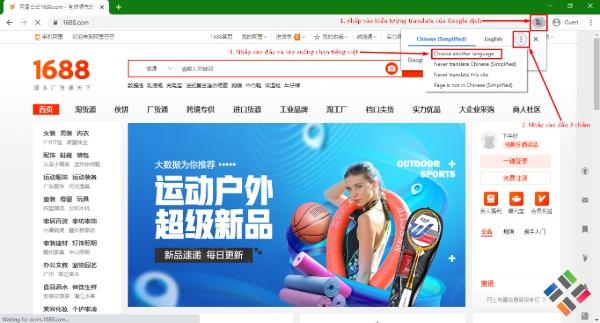 Tính năng Translate giúp việc sử dụng trang web thuận tiện hơn với người Việt