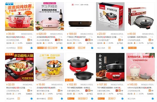 Cách mua hàng gia dụng Trung Quốc 4