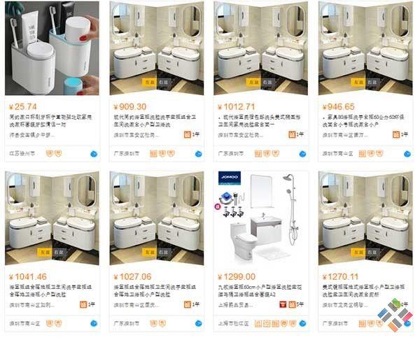 Có vô số các loại thiết bị vệ sinh
